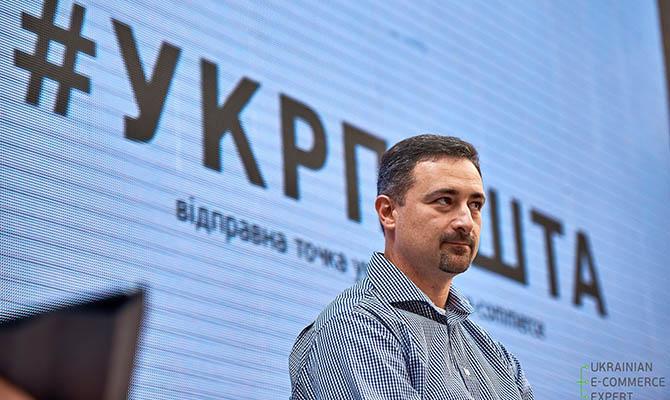 Глава «Укрпочты» Игорь Смелянский написал заявление об отставке