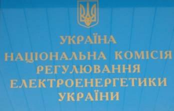 НКРЕКП від січня-2018 пропонує збільшити середній тариф Укргідроенерго на 19,6 процентов, компанія хоче на 55,9 процентов