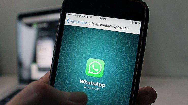 WhatsApp поможет следить за передвижениями друзей