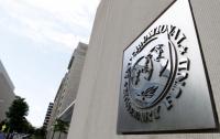 МВФ не считает Украину страной с низким доходом