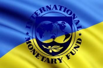 Призначення голови НБУ може зміцнити позиції України в переговорах з МВФ