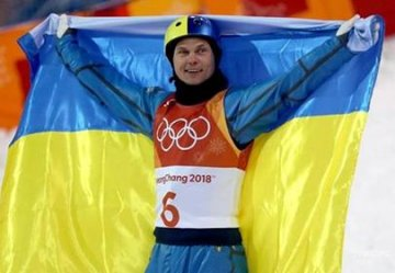 The New York Times has put on the cover a photo of Ukrainian Olympic champion Abramenko