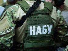 В НАБУ заявили, что задержанный был в сговоре с чиновниками Минобороны
