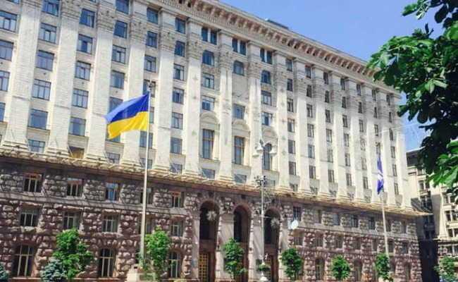 У зв'язку із заходами в парку Вічної Слави Києва 22 червня, будуть внесені зміни в роботу наземного транспорту