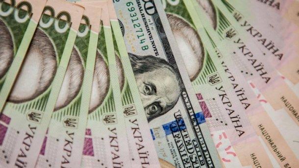 Курс валют на 27 квітня: долар та євро здешевіли