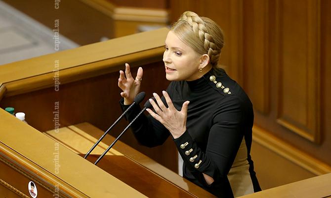 Тимошенко призывает парламент объединиться против убийственных реформ власти