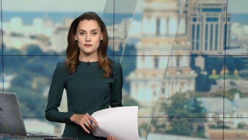 Выпуск новостей за 14:00: Вип-свидетели по делу Януковича. Пожар в храме в Китае