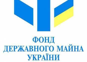 ФДМ 20 березня виставить на біржі 25 процентов Одесаобленерго за 149 млн грн