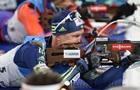 Биатлон: стал известен состав мужской сборной Украины на эстафету
