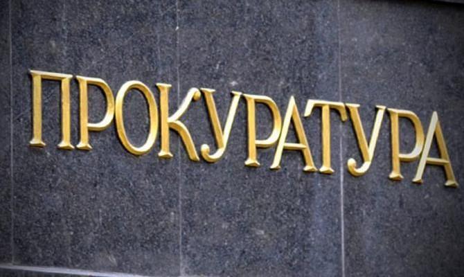 Экс-заместитель главы банка «Старокиевский» присвоил 82 млн грн