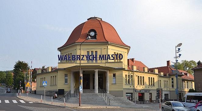 Нижняя Силезия получит 69 млн евро из фонда регионального развития ЕС