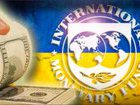 Gas tariffs should be addressed, country's budget balanced before IMF mission visits Kyiv, - Ukraine's National Bank