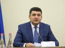 Гройсман: Через три-пять лет по всей Украине будет совсем другое качество дорог