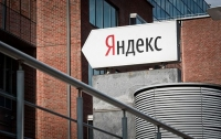 Яндекс получил разрешение выпустить собственный смартфон