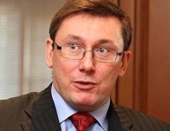 Луценко сподівається на спецконфіскацію не менше ніж 5 млрд грн оточення Януковича наступного року