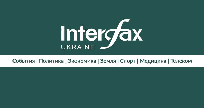 Украинская делегация прибыла в Давос - Минфин