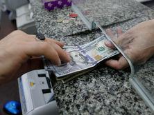 Курс валют на 20 августа