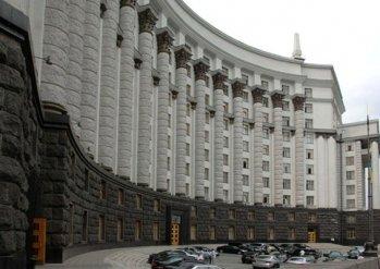 Кабмин отменил соглашение с РФ о специализации производящих военную продукцию предприятий