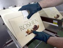 Киевхлеб оштрафовали за использование упаковки, похожей на Roshen