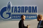 Газпром проиграл суд о штрафе АМКУ на 171 млрд грн