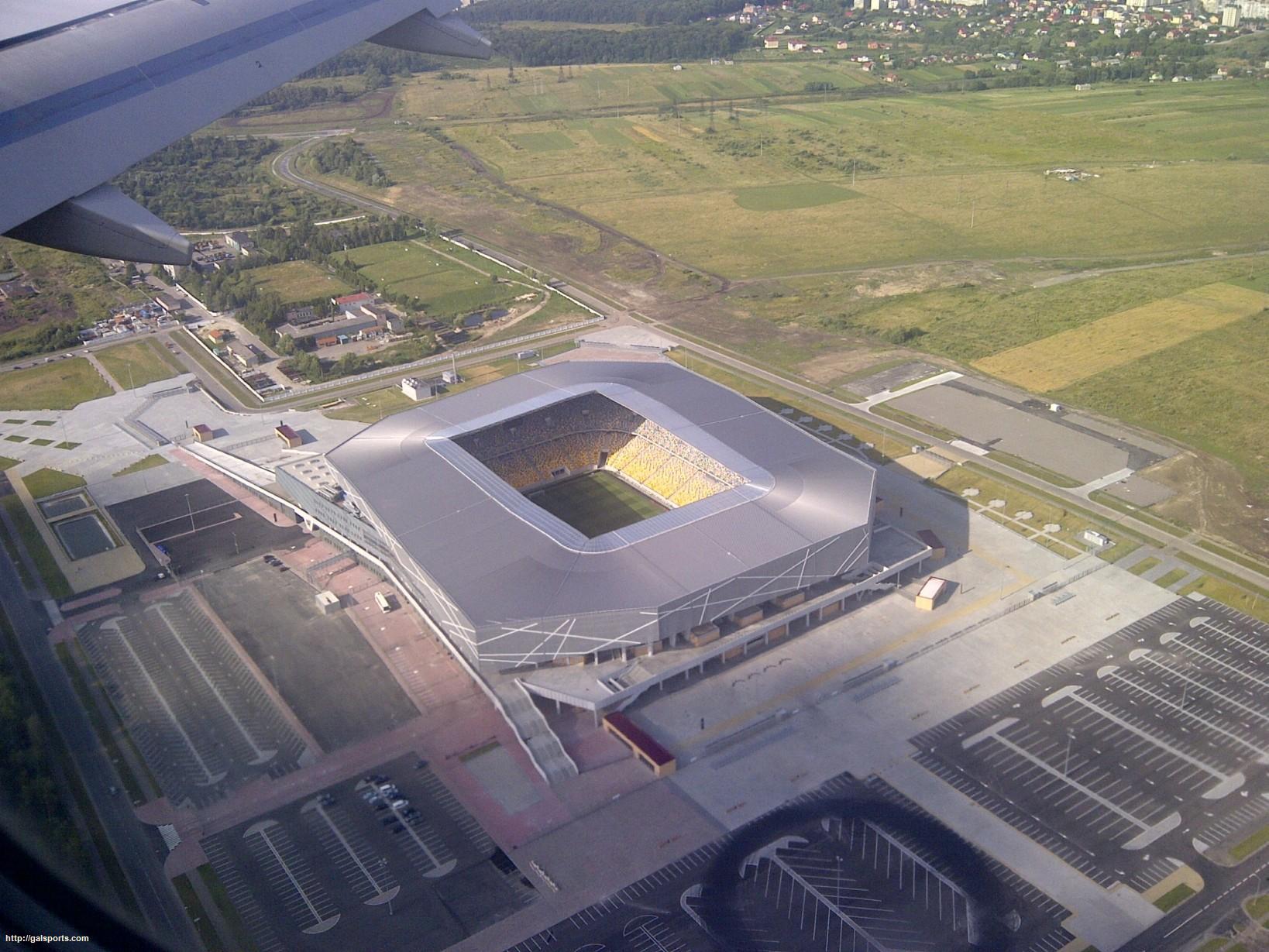 Футбол: Матч Украина - Словакия пройдет во Львове