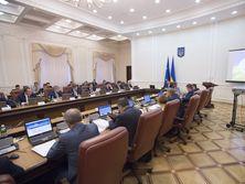 Кабмин утвердил новый состав набсовета Нафтогазу