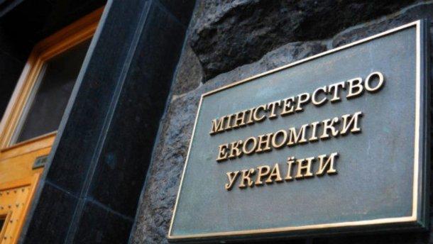 У МЕРТ не вважають анексію Криму і окупацію Донбасу непередбаченими обставинами