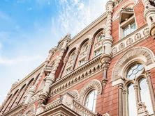 Нацбанк Украины не изменил требования к продаже валюты