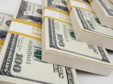 Курс готівкового долара знизився 0,06 процентов