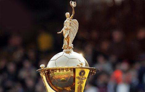 Шахтер и Динамо разыграют Кубок Украины 9 мая в Днепре
