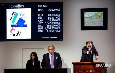 Картину Малевича продали за рекордные $85 млн