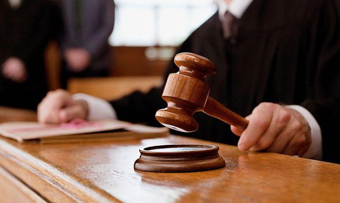 Суд Англии удовлетворил апелляцию Украины по делу о «долге Януковича»