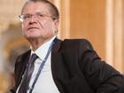 Приговор Улюкаеву: экс-министра экономики РФ признали виновным в получении взятки 2 млн. долларов