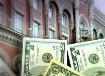 НБУ продовжив на півроку обов'язковий продаж 50 процентов валютної виручки