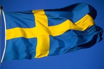 Пенсионный фонд Швеции вышел из капитала Газпрома