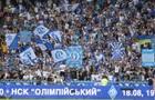 ФФУ разрешила  стоячие  сектора на украинских стадионах