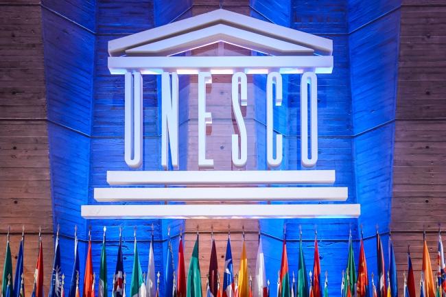 США покидают ЮНЕСКО