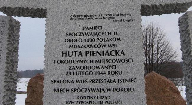 В Гуте Пеняцкой отдают дань памяти полякам, погибшим от рук УПА