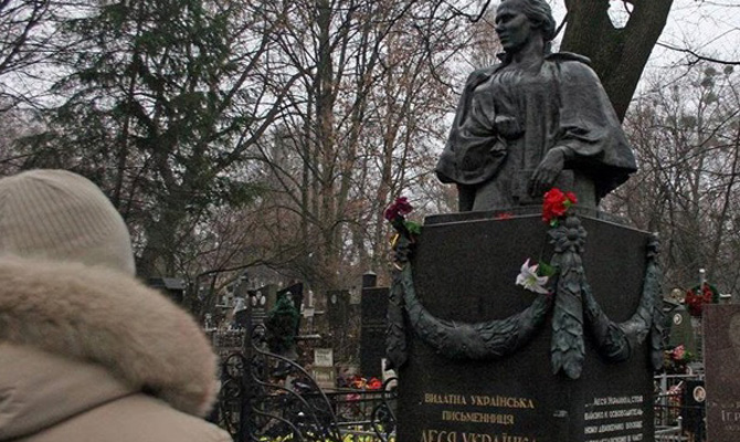 В Киеве осквернили могилу Леси Украинки