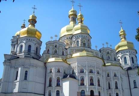 Вселенський Патріархат починає процедури, необхідні для надання автокефалії Українській Православній Церкві