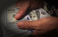 Уровень коррупции в Украине в три раза выше мирового, - исследование