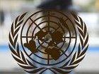 ООН призывает мир принять меры для защиты гражданского населения на Донбассе
