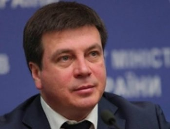 Зубко рассказал о проекте обустройства КПВВ Майорск