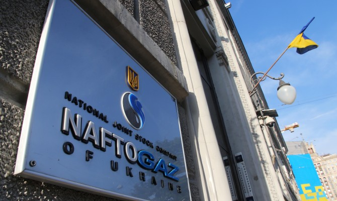Кабмин направил на доработку проект финплана «Нафтогаза» на 2018 год