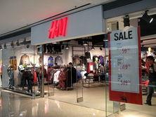 Первый магазин H&M в Украине откроется 18 августа