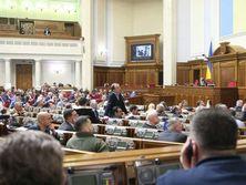За документ проголосовал 261 парламентарий