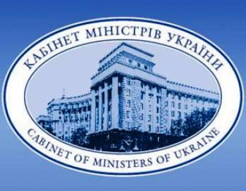 Кабмін призначив заступником міністра соцполітики з питань євроінтеграції Чуркіну