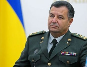 Ukrainian armed forces ready to act appropriately in Luhansk sector ATO – Poltorak