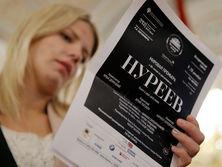 В Москве состоялась премьера балета Нуреев