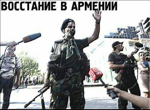 """Акция протеста сторонников Жирайра Сефиляна: """"С оружием на банду Сержика"""""""